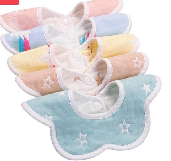 店長嚴選嬰兒圍嘴防水口水圍兜寶寶口水巾360度旋轉純棉紗布新生兒防吐奶