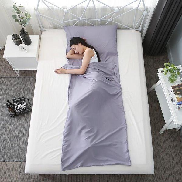 旅行隔臟睡袋便攜式室內非雙人單人賓館旅游酒店防臟被套床單棉質75*220公分 三色入