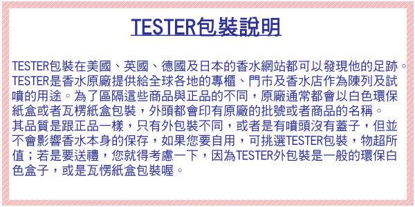 Elizabeth Arden 雅頓 綠茶清新小黃瓜香水(tester)100ml【小三美日】