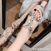 涼鞋女仙女風2021年新款夏季坡跟透明水鉆花朵時尚網紅沙灘羅馬鞋 美眉新品
