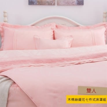 HOLA 玫舞木棉絲緹花七件式床罩組 雙人