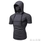 男短袖t恤 健身衣 運動跑步戶外冰感速干t恤 短袖快干速乾男衣服 自由角落