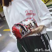 夏天迷你水桶小包包女新款潮時尚涂鴉寬帶蹦迪斜背包單肩女包 潔思米