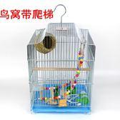 虎皮鸚鵡鳥籠大號不銹籠子八哥鷯哥玄鳳牡丹鴿子鸚鵡養殖籠 居享優品