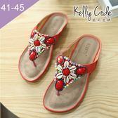 大尺碼女鞋-凱莉密碼-夏日海洋風貝殼串珠夾腳平底拖鞋3cm(41-45)【JX9805-2】紅色