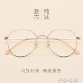 眼鏡抗藍光疲勞防輻射電腦眼鏡框女韓版潮平光度數可配睛大男  快速出貨 萬聖節禮物
