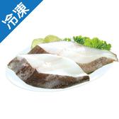 比目魚切片肚洞(淨重450G±10%)/包【愛買冷凍】