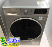 [COSCO代購] C122228 LG WASHER/DRYER 9公斤洗脫烘滾筒洗衣機 烘5公斤/ WD-S9OTCS