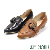 U16-20821 女款全真皮樂福鞋   立體皮扣全真皮尖頭楔型樂福鞋/上班鞋【GREEN PHOENIX】