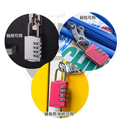 小號健身房更衣柜子鎖旅行拉桿箱行李箱抽屜工具箱包密碼鎖頭掛鎖 js1341『科炫3C』