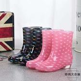 四季中高筒女士水鞋水靴女膠鞋防水防滑短筒雨鞋【時尚大衣櫥】
