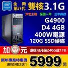 【5999元】最新INTEL第8代3.1...