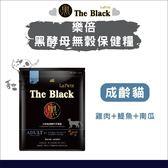 〔LaPetz樂倍〔The Black黑酵母貓糧,成貓,1.3kg〕