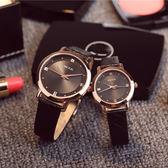 時尚休閒皮帶情侶手錶一對 正韓復古簡約男女學生石英錶WY