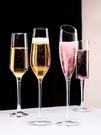 酒杯 水晶香檳杯起泡酒高腳杯套裝家用創意2個酒杯杯雞尾酒杯子【快速出貨八折鉅惠】