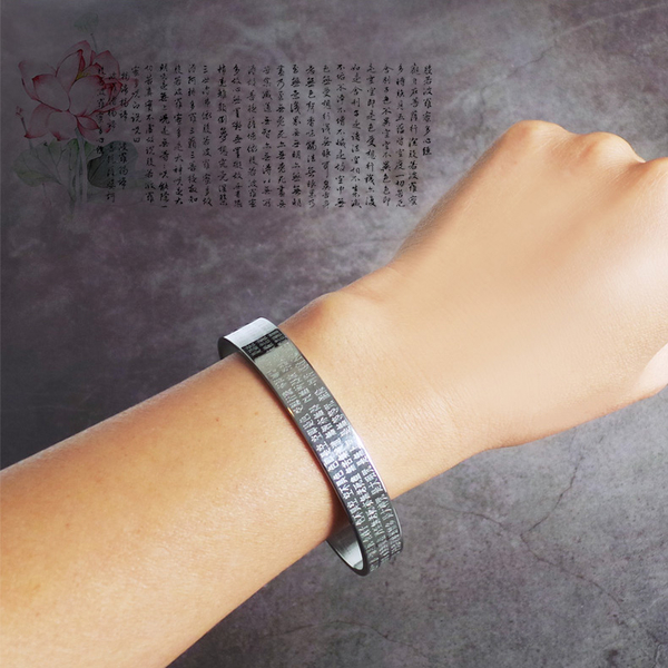 心經鈦鋼C型手環 OCCJLN800【繁體中文】