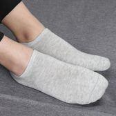 30雙襪子男短襪女夏季短襪淺口隱形襪棉襪