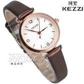 KEZZI珂紫 復古時尚 小圓錶 女錶 學生錶 高質感皮革 玫瑰金x咖啡色 KE1782玫咖