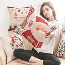 【BlueCat】聖誕節慶物語系列棉麻抱枕套 枕頭套