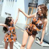親子泳衣母女分體家庭裝女孩可愛中大兒童游泳衣夏季防曬度假溫泉  露露日記
