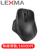 LEXMA 雷馬 MS650R 無線靜音滑鼠 卡夢紋