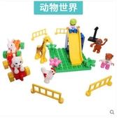 积木男孩子女孩玩具宝宝益智大颗粒积木3-6周岁拓展包 交換禮物