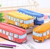 鉛筆袋 卡通巴士創意大容量鉛筆袋鉛筆盒 B7L011 AIB小舖