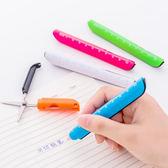 【BlueCat】四合一刀片剪刀中性筆 油性筆