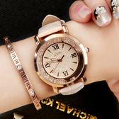 流動水鑽女錶正韓時尚正韓潮流女錶學生皮帶防水石英手錶