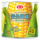 愛之味黃金萬穗陽光玉米粒340g【康鄰超市】
