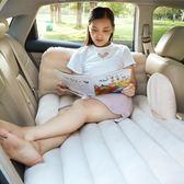 車載充氣床汽車用品床墊後排旅行床轎車中後座SUV睡墊氣墊車震床  酷男精品館