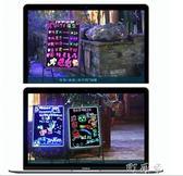 熒光板 紐繽LED電子熒光板60 80大黑板手寫畫版發光屏銀光板墻壁掛廣告牌YYP 盯目家