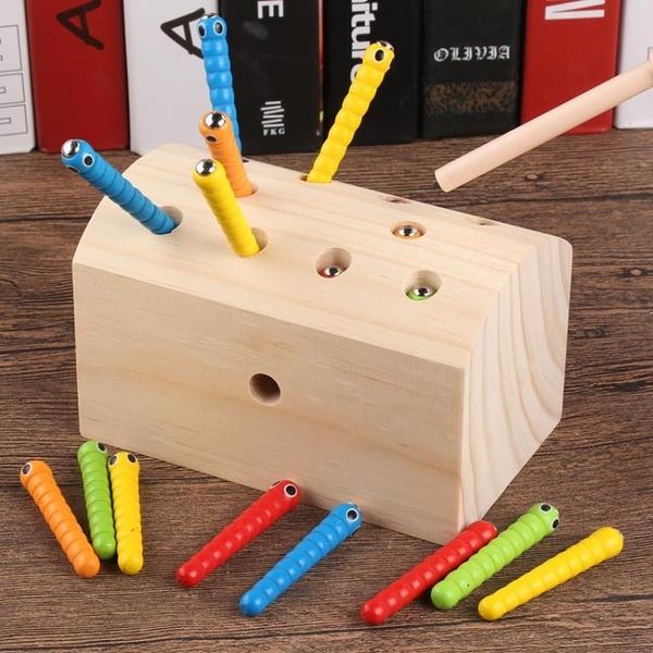 早教兒童開發益智力玩具 幼兒寶寶磁性拼插積木 萬客居