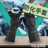 勞保手套 ansell 29-500加厚防水液體硫酸耐酸堿防化橡膠勞保工業防護手套 交換禮物