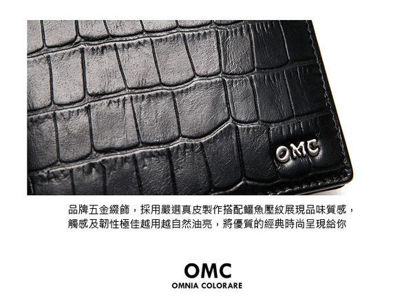 OMC - 韓系品味真皮鱷魚紋7卡3照左右翻短夾