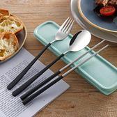 304不銹鋼便攜式餐具筷勺套裝成人筷勺叉子三件套 學生旅游餐具盒 春生雜貨