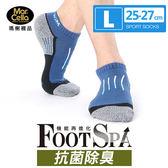 瑪榭 抗菌除臭足弓襪-多色可選(21726L)【愛買】