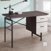 【Hampton 漢汀堡】梅森4尺書桌