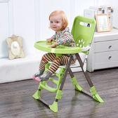 多功能兒童餐椅便攜可折疊 寶寶餐椅子 嬰兒吃飯bb凳酒店 可調節wy