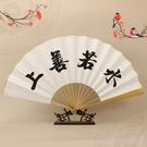 中國風男女式漢服扇子