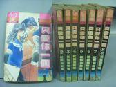 【書寶二手書T5/漫畫書_JAJ】只愛你一個_全8集合售