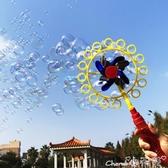 兒童泡泡機風車泡泡器兒童玩具抖音同款ins網紅泡泡機水手動吹泡泡槍棒無毒 小天使