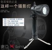 LED攝影燈柔光燈補光直播射燈