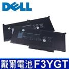 DELL F3YGT 4芯 原廠電池 E7280 E7380 E7480 Latitude 7290 7390 7490 DM3WC,KG7VF,BATDSW50L41 E7280 E7380 E7480