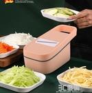 狂鯊德國土豆絲蘿卜切片切絲擦絲刨絲器切菜器家用廚房多功能神器 3C優購