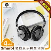 【愛拉風 X 藍芽耳機】Master & Dynamic  MW60 藍牙無線耳罩式耳機 精品牛皮設計 可持續播放16小時