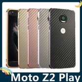 Moto Z2 Play 電鍍邊框+PC類碳纖維背板 金屬質感 四角防摔 卡扣式組合款 保護套 手機套