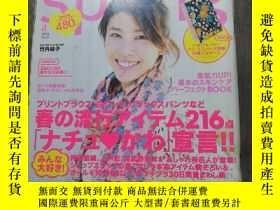 二手書博民逛書店日文原版雜誌2009年4月罕見竹內結子Y403679