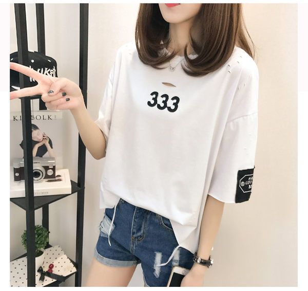找到自己 G5 韓國時尚 個性 破洞 上衣 短袖 寬鬆 貼佈 繡花 女 T恤