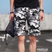 沙灘褲迷彩短褲男潮牌韓版五分褲寬鬆大碼純棉工裝休閒運動褲  朵拉朵衣櫥